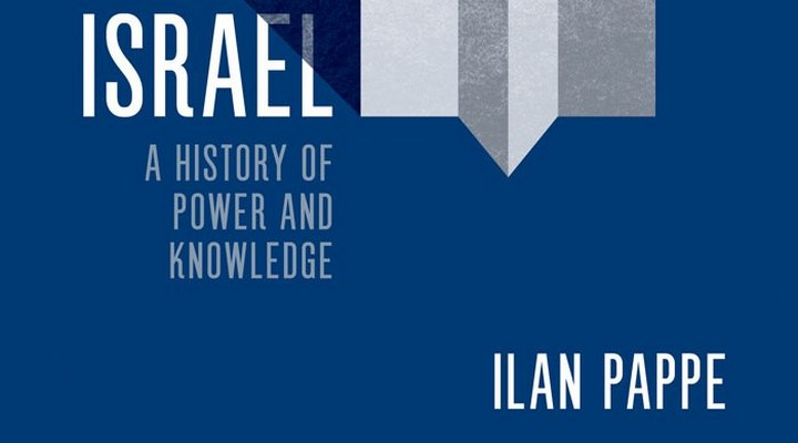 Le judaïsme et l'invention du racisme culturel Idea_of_Israel-1