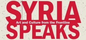 event 6 syriaspeaks
