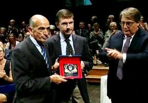 Ferrara - Premio Estense 2014