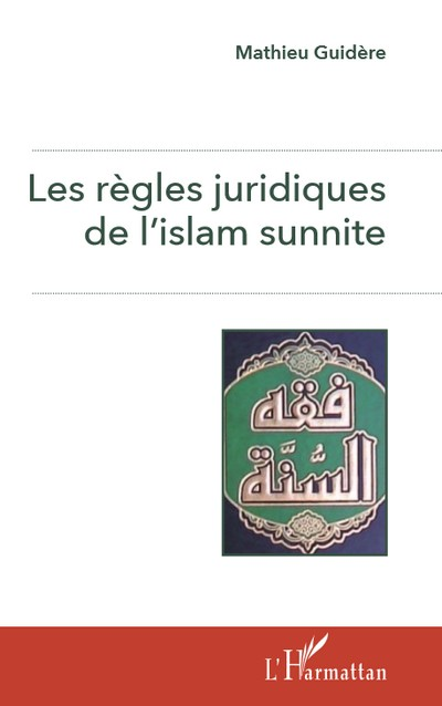 Règles juridiques Islam sunnite