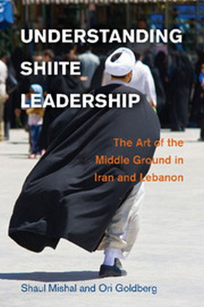 Shiite Leadership