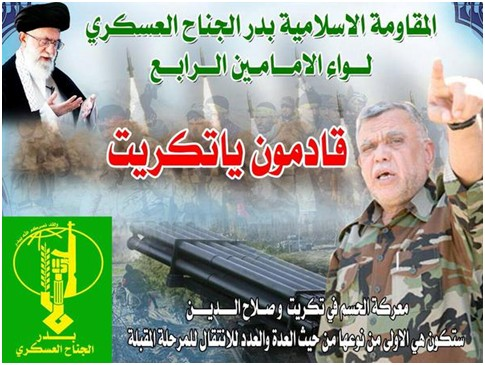 IRAK - Avril 2015 - Martin LAFON'