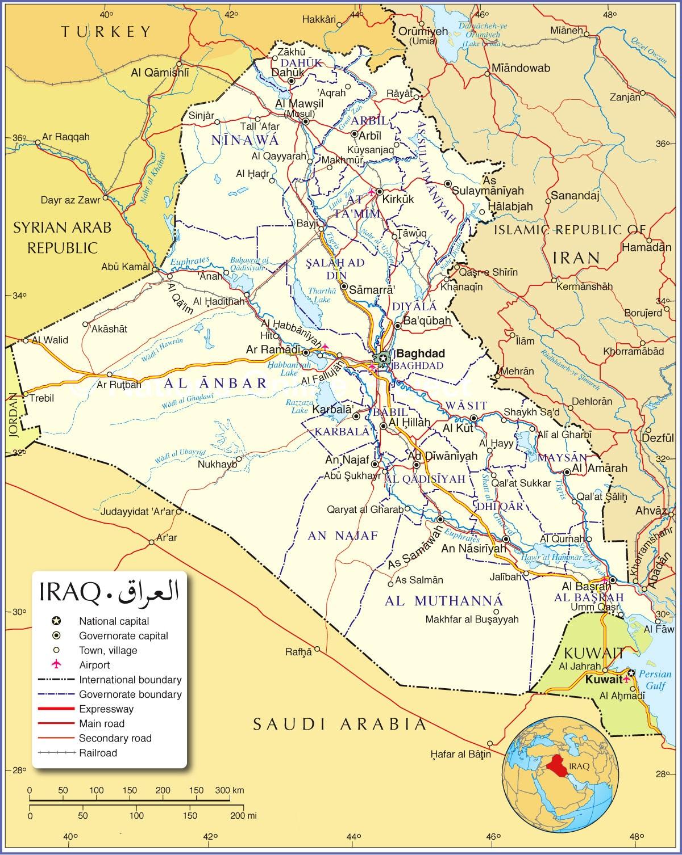 IRAK - Octobre 2015 - Mamduh NAYOUF'