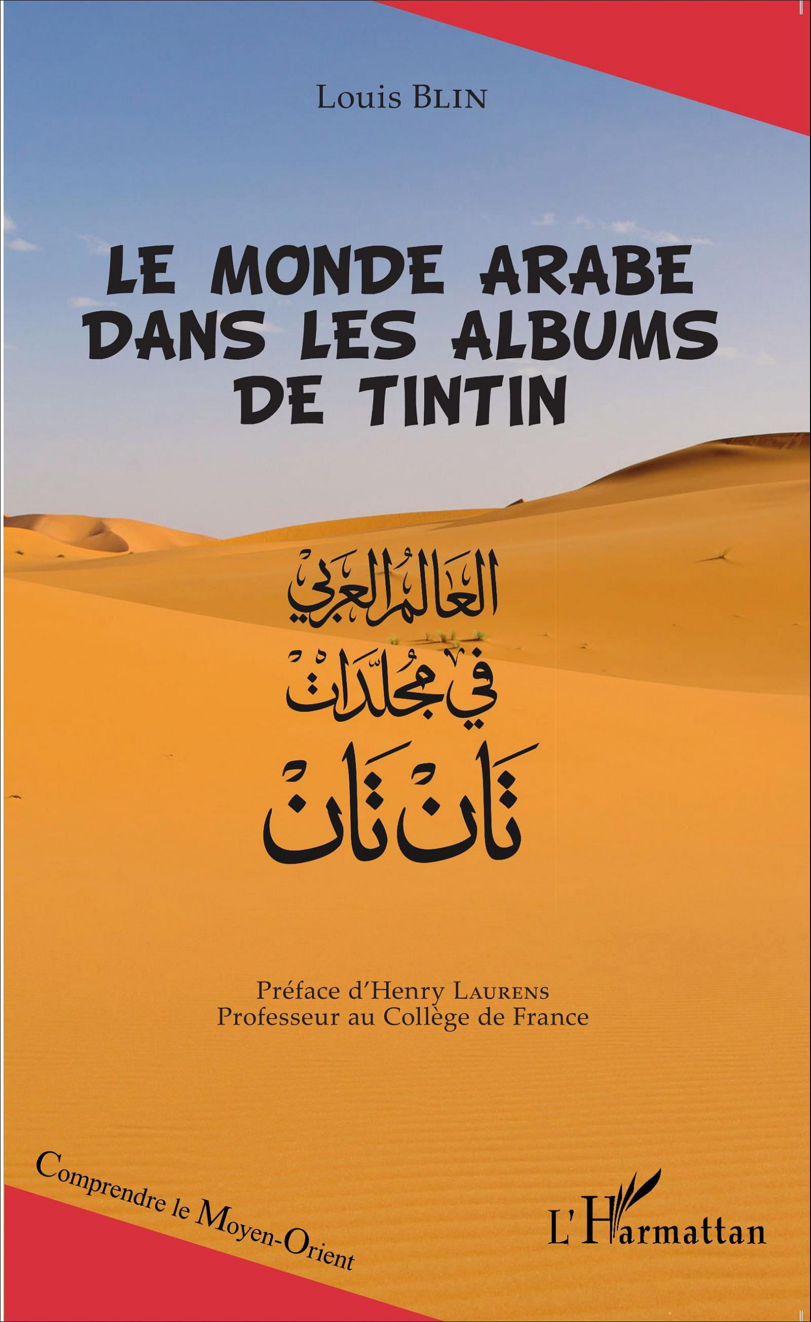 Tintin et les arabes
