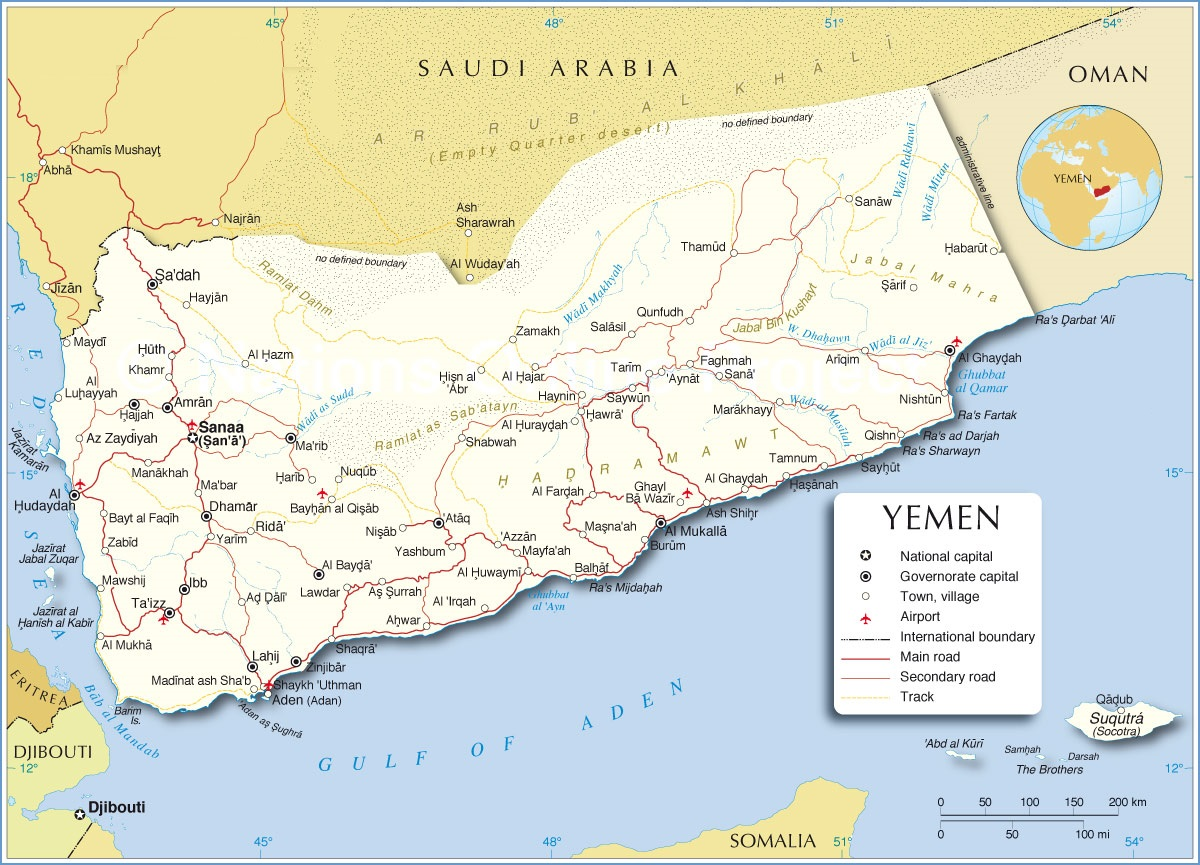 YEMEN - October 2015 - Salwa DAMMAJ'