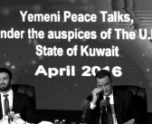 YEMEN – Prospects of war and peace
