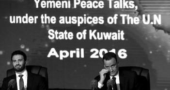 YEMEN - April 2016 - Salwa DAMMAJ [423632]