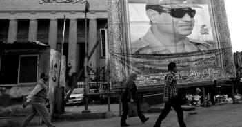 ÉGYPTE - Juin 2016 - Mostapha HUSSEIN [341186]