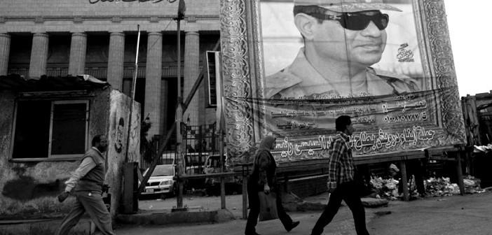 ÉGYPTE – Deuxième anniversaire de la présidence du général