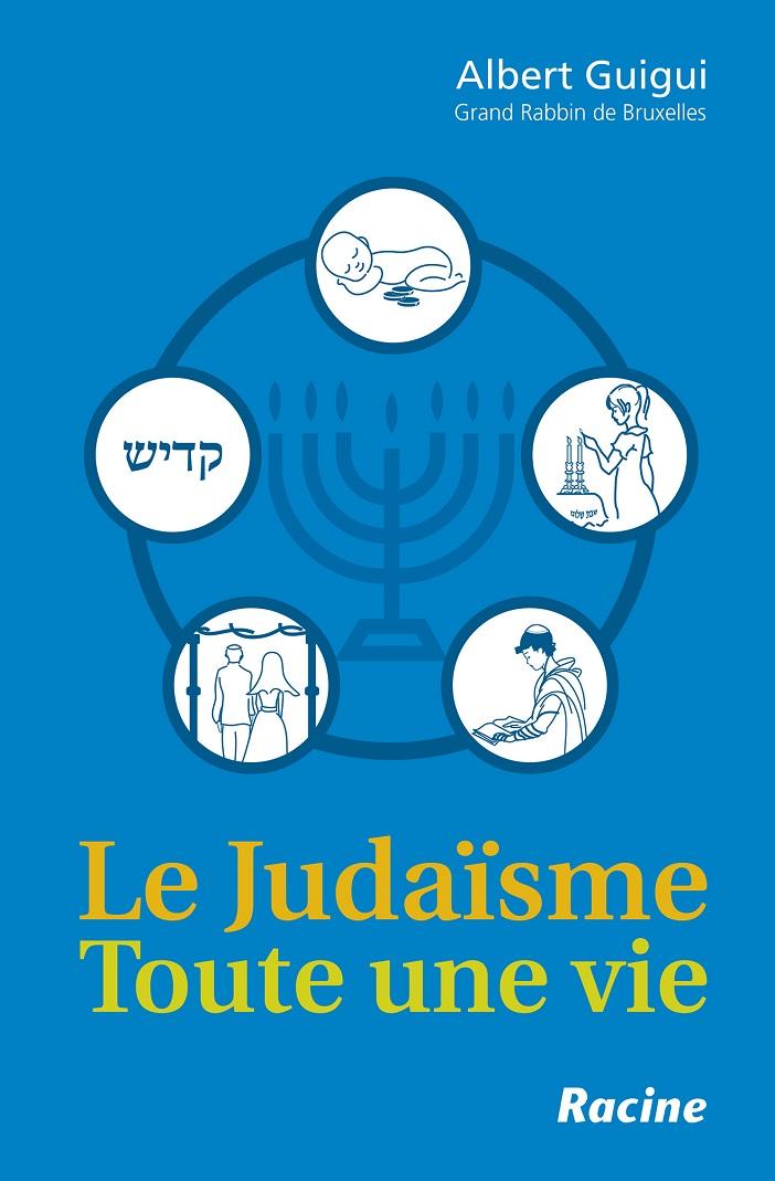 Judaïsme (Albert GUIGUI)[103574]