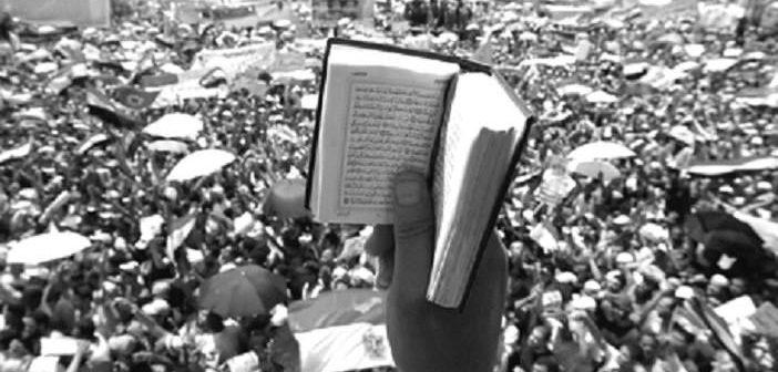 OPINION COLUMN (Islam) – Et « l'Islam politique », dans tout ça ?