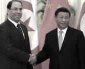 TUNISIE – Tunis & Pékin : « Je t'aime… Moi aussi ! »