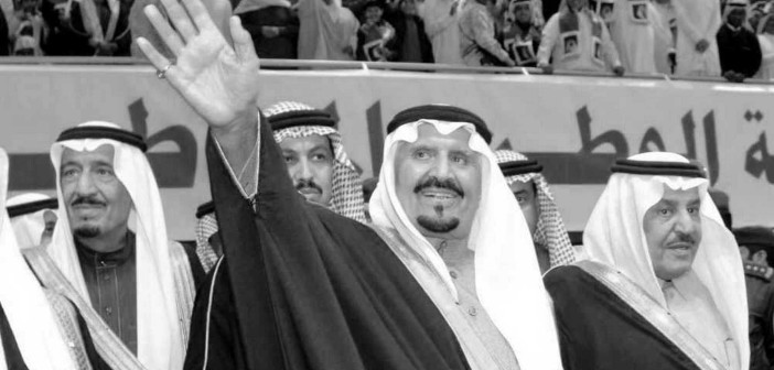 Saudis and Sudan Terror Sanctions